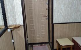 3-комнатная квартира, 64 м², 2/2 этаж, Светлова — Алтынсарина за 18 млн 〒 в Талгаре