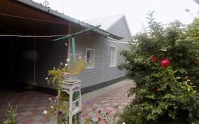 4-комнатный дом, 85 м², 10 сот., Уалиханова 6 за 14 млн 〒 в Чапаеве