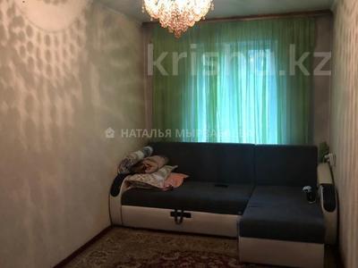 2-комнатная квартира, 48 м², 3/5 этаж, Сатпаева 111 за 18 млн 〒 в Алматы, Алмалинский р-н — фото 5
