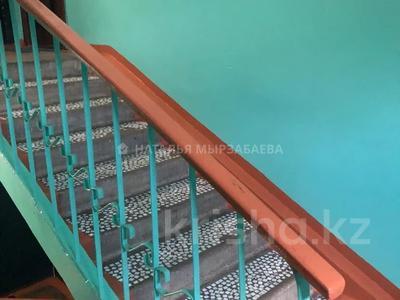 2-комнатная квартира, 48 м², 3/5 этаж, Сатпаева 111 за 18 млн 〒 в Алматы, Алмалинский р-н — фото 9