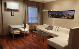 3-комнатная квартира, 110 м² помесячно, Солодовникова 21а за 320 000 〒 в Алматы, Бостандыкский р-н