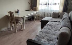 2-комнатная квартира, 48 м², 1/5 этаж, Казахстанская улица 128/2 за 7 млн 〒 в Шахтинске
