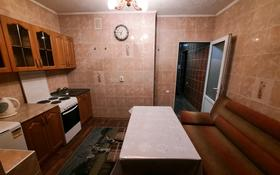 1-комнатная квартира, 44 м², 3/6 этаж, 4-й микрорайон 66 за 8.8 млн 〒 в Капчагае