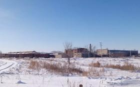 Завод 6.23 га, Узкоколейная 9 за 700 млн 〒 в Костанае