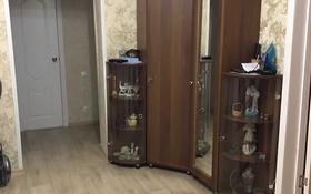 4-комнатная квартира, 82.4 м², 5/6 этаж, Бажова 345/2 за 20.8 млн 〒 в Усть-Каменогорске