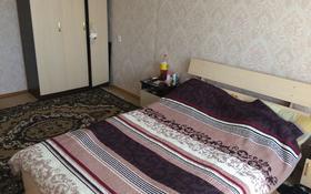 3 комнаты, 20 м², Акана-серэ 159 — Пушкина за 40 000 〒 в Кокшетау