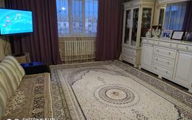 3-комнатный дом, 110 м², Оркен за 12 млн 〒 в Баскудуке