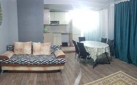 3-комнатная квартира, 100 м², 11/14 этаж посуточно, Казахстан 70 — Ордженикидзе за 12 000 〒 в Усть-Каменогорске
