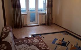 2-комнатная квартира, 46 м², 5/5 этаж помесячно, мкр Новый Город, ул. Нуркен Абдирова за 100 000 〒 в Караганде, Казыбек би р-н
