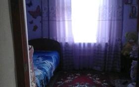 5-комнатный дом, 117 м², Краснознаменская 2 за 15 млн 〒 в Таразе