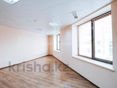 Офис площадью 111 м², Абая за 444 000 〒 в Нур-Султане (Астана), Сарыарка р-н — фото 4