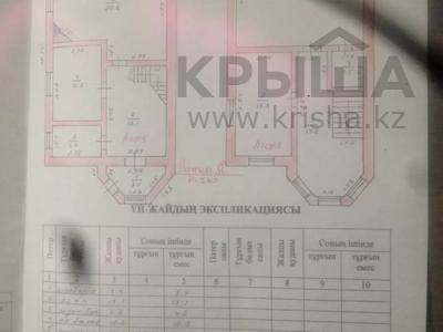 3-комнатный дом, 112 м², 5 сот., Бейсебаева 166 — Алимкулова за 22 млн 〒 в Каскелене — фото 47