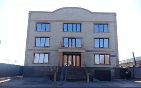 Офис площадью 125 м², Муратбаева 2а — Жахаева за 200 000 〒 в