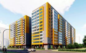 1-комнатная квартира, 43.84 м², 3/12 этаж, Тауелсиздик 34/8 за ~ 11.8 млн 〒 в Нур-Султане (Астана), Алматы р-н