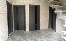 4-комнатный дом, 115 м², 3 сот., ул. Академика Королева за ~ 2.6 млн 〒 в Краснодаре