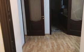 3-комнатная квартира, 110 м², 5/10 этаж, Алтын аул мкр 20 — Тихая за 26 млн 〒 в Каскелене