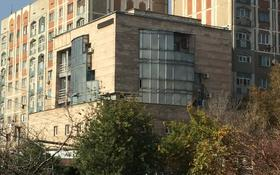 Здание, площадью 1656 м², Жарокова 285А — Ходжанова за 608 млн 〒 в Алматы, Бостандыкский р-н