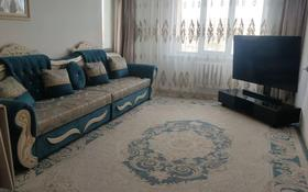 3-комнатная квартира, 89 м², 5/5 этаж, проспект Аль-Фараби 43/2 за 20 млн 〒 в Усть-Каменогорске
