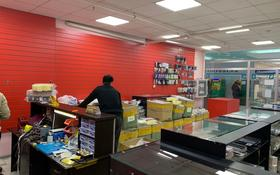 Магазин площадью 30 м², Сейфулина 45/1 — Аймаутова за 250 000 〒 в Нур-Султане (Астана), р-н Байконур