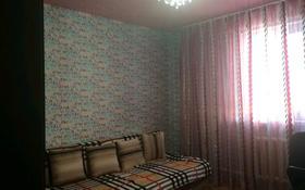 4-комнатный дом, 99.6 м², 10 сот., Берлик 12 за 35 млн 〒 в Нур-Султане (Астана), Алматы р-н