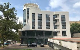 Офис площадью 460 м², проспект Абылай Хана 122А — проспект Абая за 357 млн 〒 в Алматы, Алмалинский р-н