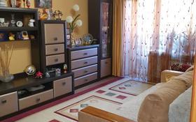 3-комнатная квартира, 62 м², 5/5 этаж, улица Менделеева 22 за 15 млн 〒 в Усть-Каменогорске