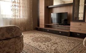 2-комнатная квартира, 42 м², 4/5 этаж посуточно, Гоголя 61 — Абая за 7 000 〒 в Костанае