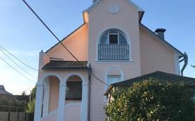 10-комнатный дом, 300 м², 12 сот., 6-Челябинская за 70 млн 〒 в Костанае