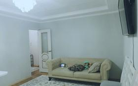 2-комнатная квартира, 48 м², 5/5 этаж, Байсейтова за 7.2 млн 〒 в