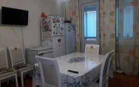 2-комнатная квартира, 96.6 м², 5/20 этаж, Кенесары 65 за 30 млн 〒 в Нур-Султане (Астана), Алматы р-н