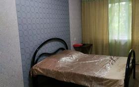 1-комнатная квартира, 31 м², 1/5 этаж посуточно, улица Карбышева 10/2 за 6 000 〒 в Караганде, Казыбек би р-н