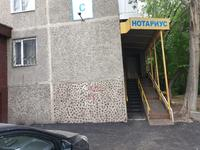 Офис площадью 36.9 м²