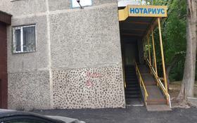 Офис площадью 36.9 м², Ержанова 63 за 13 млн 〒 в Караганде, Казыбек би р-н
