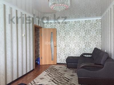 2-комнатная квартира, 47 м², 5/5 этаж, Текстильщиков 23а за 9.8 млн 〒 в Костанае — фото 2