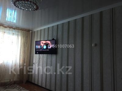 2-комнатная квартира, 47 м², 5/5 этаж, Текстильщиков 23а за 9.8 млн 〒 в Костанае — фото 3