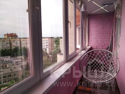 1-комнатная квартира, 35 м² посуточно, улица Протозанова 125 за 12 000 〒 в Усть-Каменогорске — фото 11
