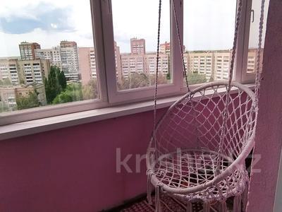 1-комнатная квартира, 35 м² посуточно, улица Протозанова 125 за 12 000 〒 в Усть-Каменогорске — фото 10