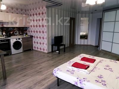 1-комнатная квартира, 35 м² посуточно, улица Протозанова 125 за 12 000 〒 в Усть-Каменогорске — фото 8