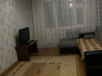 2-комнатная квартира, 47 м², 2/5 этаж