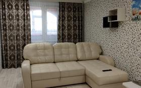 2-комнатная квартира, 56.2 м², 6/6 этаж, Генерала Арыстанбекова за 16 млн 〒 в Костанае