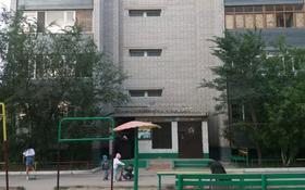 3-комнатная квартира, 67 м², 4/9 этаж, Физкультурная 9/3 за 17 млн 〒 в Семее