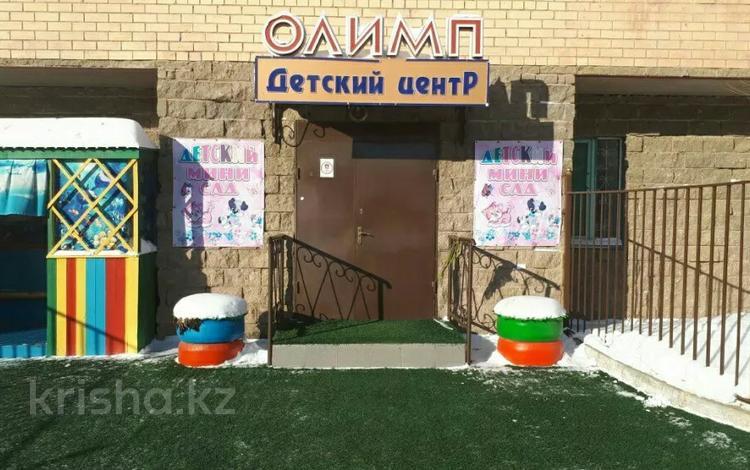 Торгово-офисное помещение за 33 млн 〒 в Нур-Султане (Астана), Алматы р-н