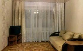 2-комнатная квартира, 42 м², 1/5 этаж посуточно, 8 — Гагарина за 8 000 〒 в Рудном