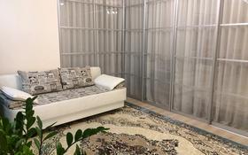 1-комнатная квартира, 42 м², 5/10 этаж, мкр Аксай-1 за 22 млн 〒 в Алматы, Ауэзовский р-н