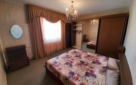3-комнатная квартира, 90 м², 12/16 этаж, Мкр «Самал» 1 — Республика за 31 млн 〒 в Нур-Султане (Астана)