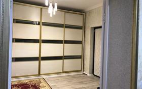 10-комнатный дом, 407.7 м², 2000 сот., Есетова за 30 млн 〒 в С.шапагатовой
