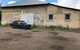 Склад бытовой 4.5 соток, Ашимбетова 3а за 8.8 млн 〒 в Кенжеколе