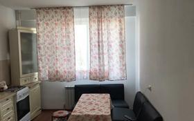 1-комнатная квартира, 39 м², 2/9 этаж помесячно, Кунанбаева 23а — Кунанбаева Кожакаева за 100 000 〒 в Балыкшы