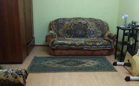 1-комнатная квартира, 29 м², 1/4 этаж, Попова — Бальзака за 16.5 млн 〒 в Алматы, Бостандыкский р-н