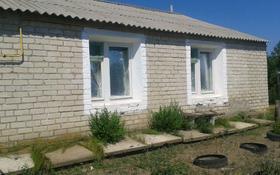 3-комнатный дом, 60 м², 12 сот., 60 лет октября за ~ 3.2 млн 〒 в Дарьинске